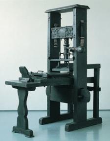 Trükikojad - Gutenbergi trükimasin